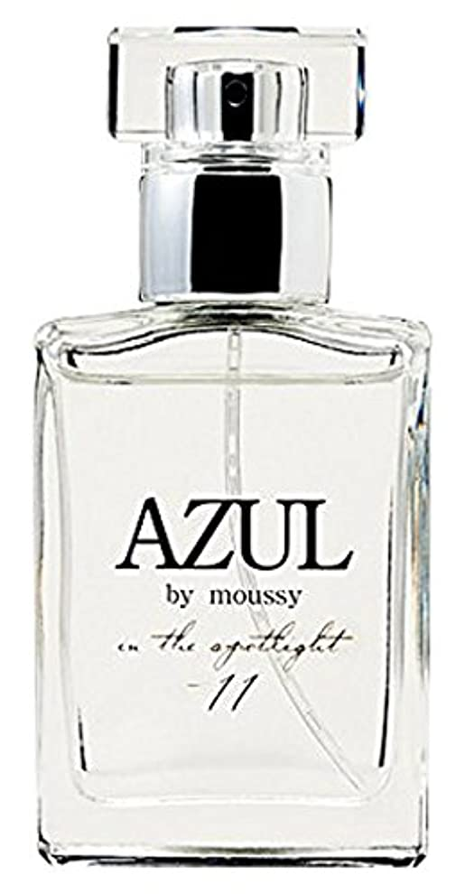 辞任するゴム控えめな(アズールバイマウジー)AZUL by moussy オードトワレ In The Spotlight
