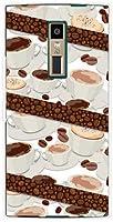 アルバーノ ブイゼロヨン URBANO V04 KYV45 au TPU ソフトケース コーヒーとコーヒー豆 スマホケース スマホカバー デザインケース