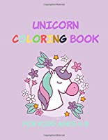 Unicorn Coloring Book for Kids Ages 4-8: Unicorn Gifts for Girls Cute Easy and Relaxing Birthday Coloring Book
