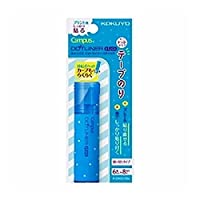 コクヨ テープのり ドットライナースティック 使い切りタイプ 青 タ-D900-06B 『 2 個 』 Japan