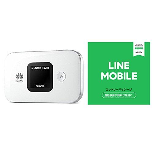 Huawei SIMフリーモバイルwi-fiルーター E5577S ホワイト 日本正規代理店品 LINEモバイル 音声通話SIMエントリーパックセット