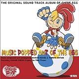 ジャイアント エッグ オリジナルサウンドトラック(CCCD)