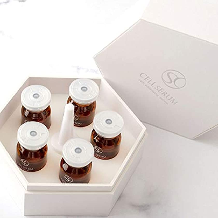 王位ハリウッド山積みのセルセラム ヒト幹細胞美容液 5ml×5本入り Natura Salon サロン専売品
