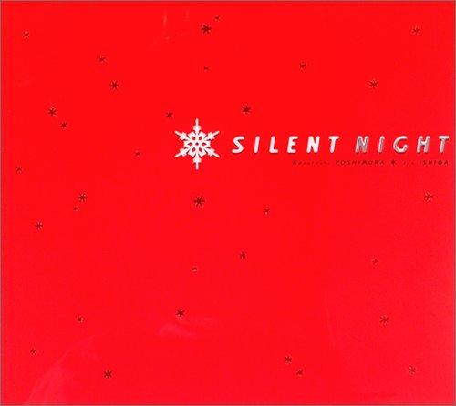 Silent Night (Globe graphics (4))