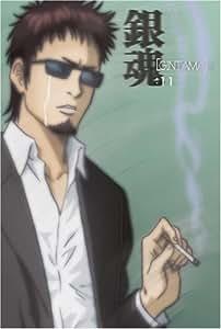 銀魂11 [DVD]