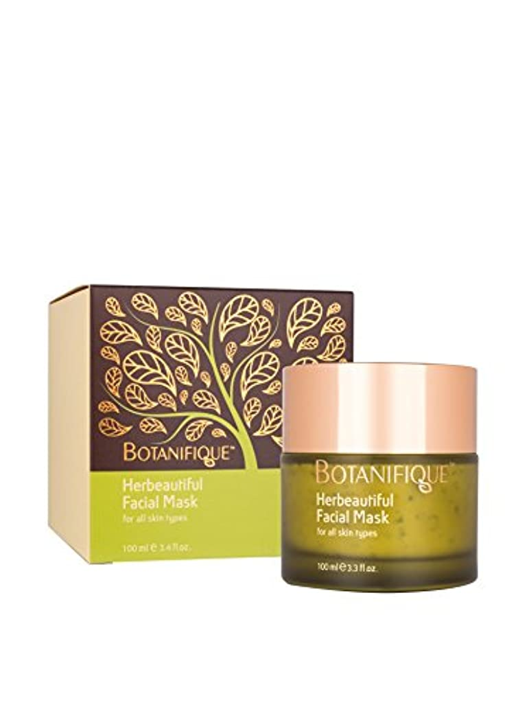 ヘクタール旋回クルーBotanifique Herbeautiful Facial Mask 100ml/3.3oz並行輸入品