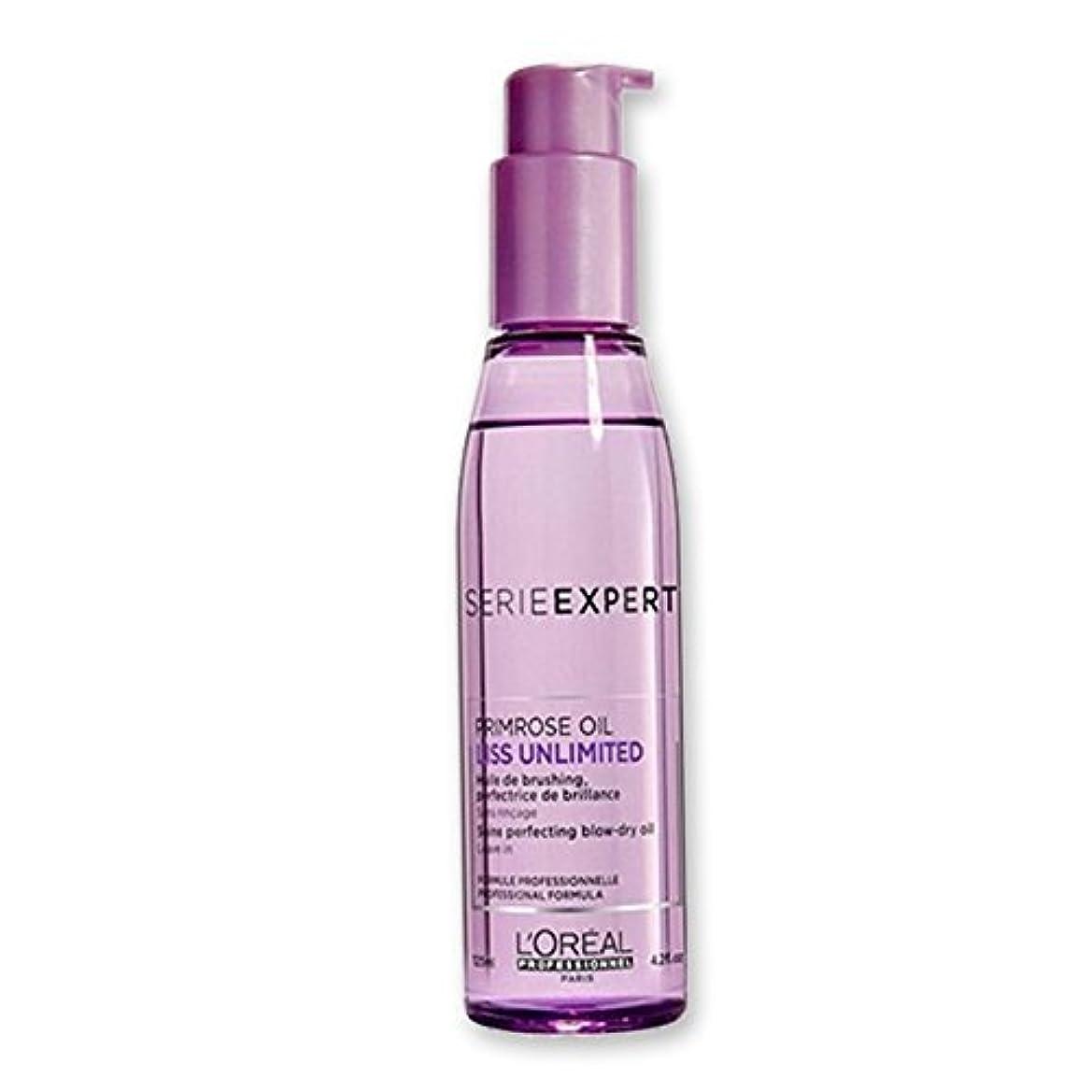メイトセーター無実L'Oreal Professionnel Serie Expert Liss Unlimited Evening Primrose Oil Serum, 125ml