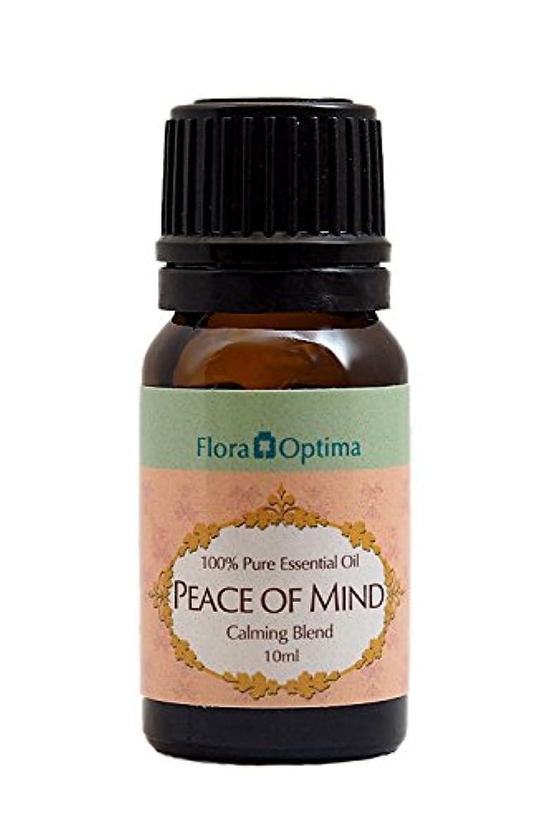 ビン依存する患者Peace of Mind(やすらぎブレンド)- 10ml -