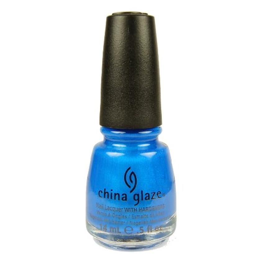 女王調和のとれたモンスターCHINA GLAZE Summer Neon Polish - Splish Splash (並行輸入品)
