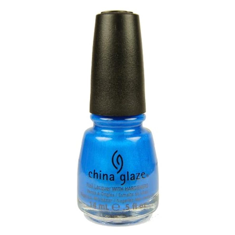 寛大な長椅子銅CHINA GLAZE Summer Neon Polish - Splish Splash (並行輸入品)
