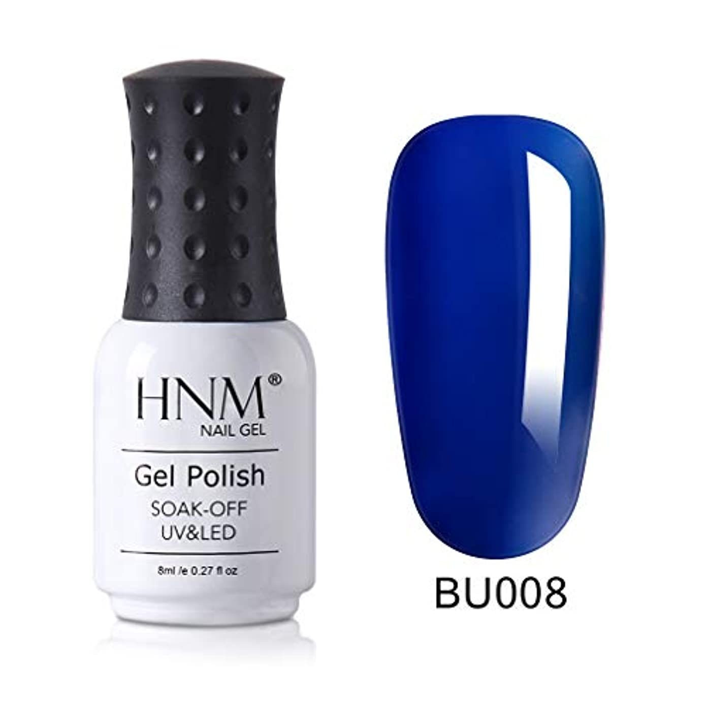 ドア快い線HNM ジェルネイル カラージェル ブルー系 1色入り 8ml 【全36色選択可】