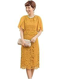 cc02ac95caeb7 結婚式ドレス レース フォーマル ワンピース 袖あり 大きいサイズ パーティー ドレス お呼ばれ 二次会 ...
