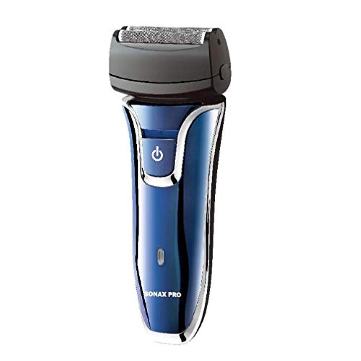 マングル保護磁気Sonax Proの電気かみそり往復ダブルメッシュシェービングナイフ男充電式髭ナイフN-7722の場合