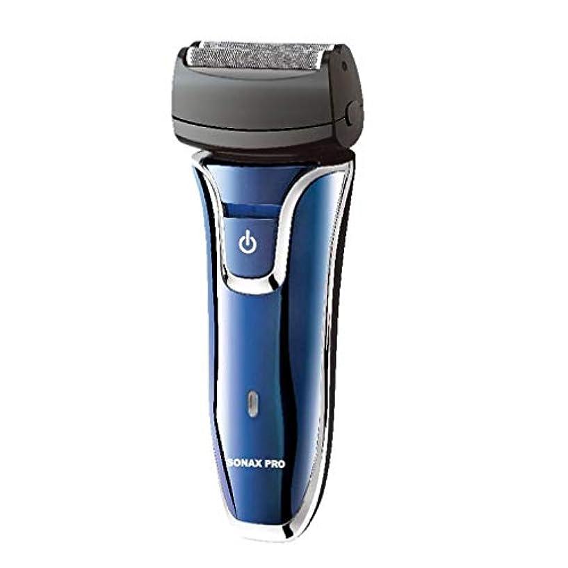 賞細い有毒Sonax Proの電気かみそり往復ダブルメッシュシェービングナイフ男充電式髭ナイフN-7722の場合