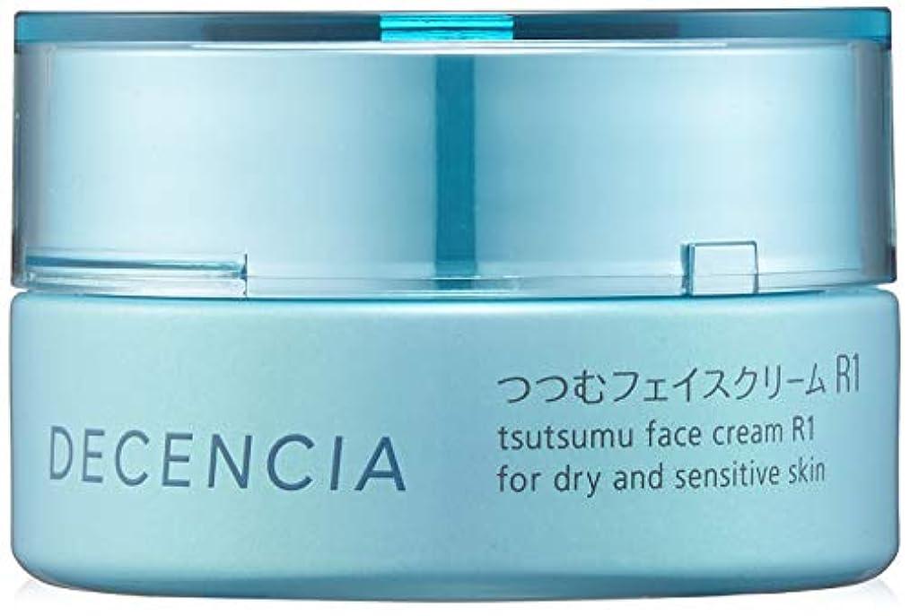 充実上売上高DECENCIA(ディセンシア) 【乾燥?敏感肌用クリーム】つつむ フェイスクリーム R1 30g