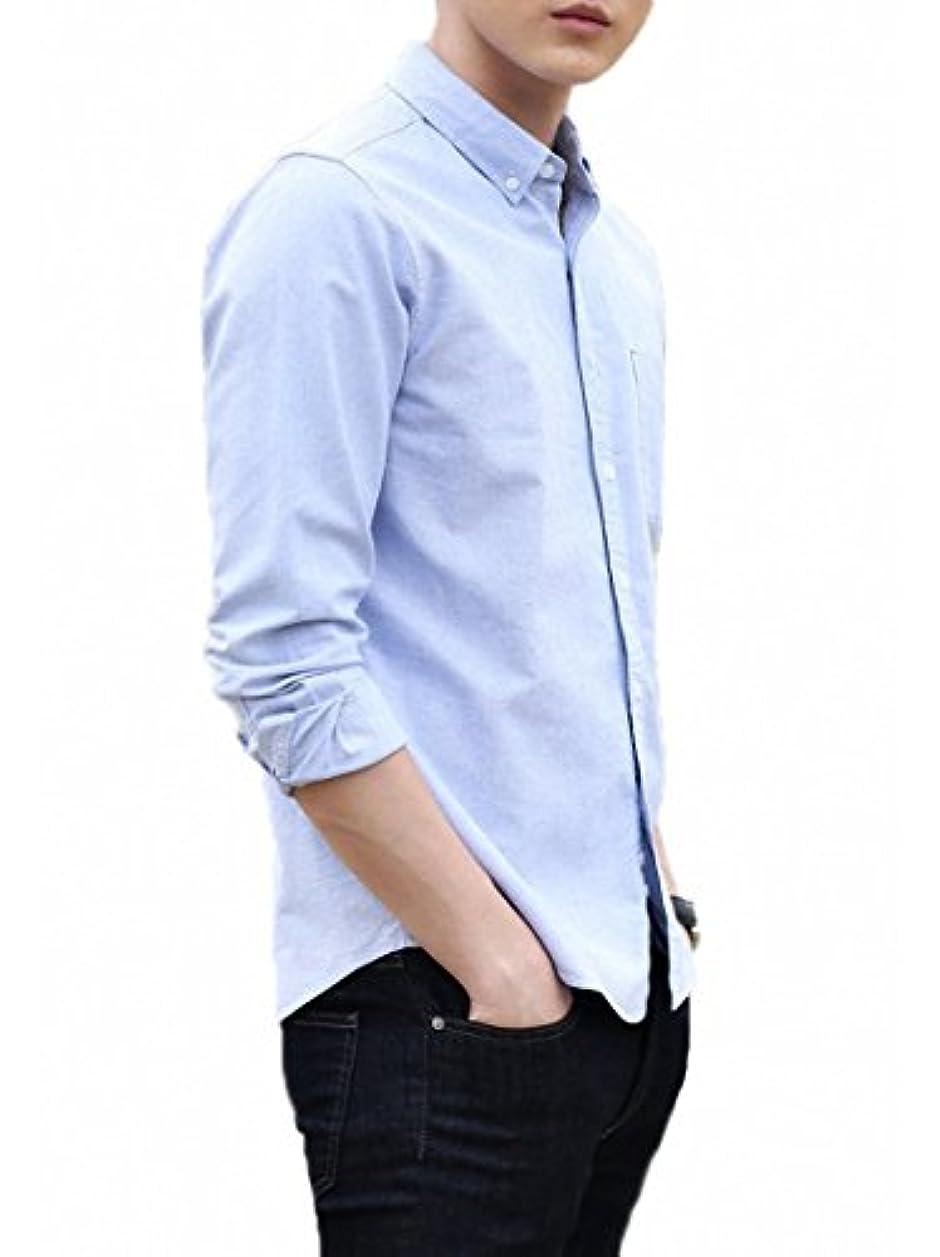 パックシリアル休暇LOYEE yシャツ 長袖シャツ メンズ オックスフォード ボタンダウン ワイシャツ 無地 春 秋 スリム ビジネス カジュアル M04