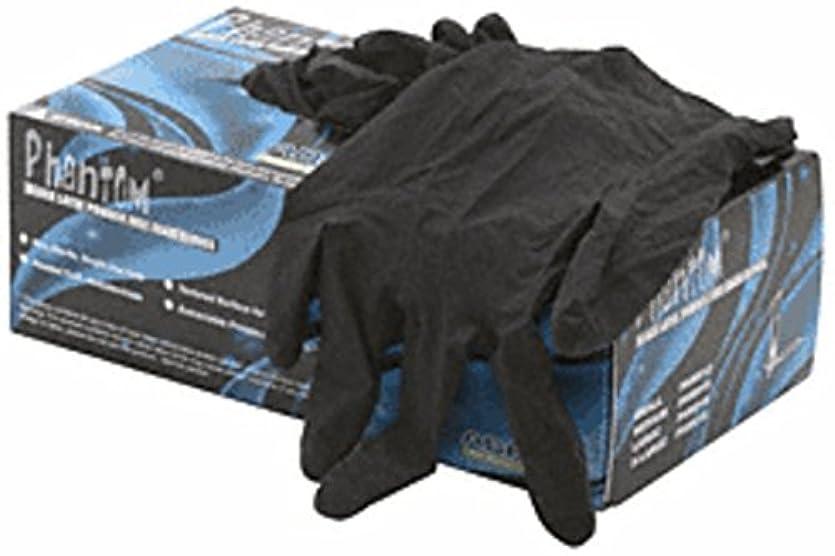 津波関係ない交通渋滞CRL Medium Disposable Black Powder Free Latex Rubber Gloves by CR Laurence by C.R. Laurence