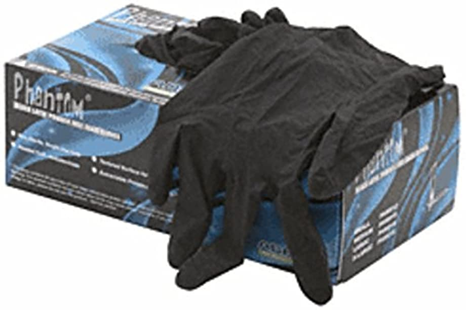 ニュージーランドキリスト教ディーラーCRL Medium Disposable Black Powder Free Latex Rubber Gloves by CR Laurence by C.R. Laurence