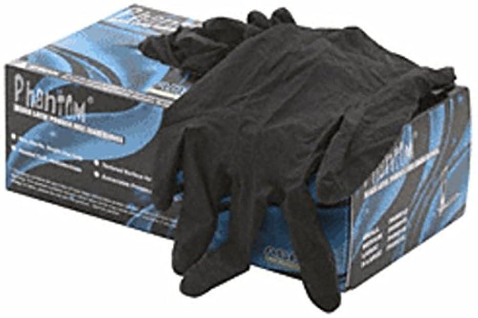 鉛筆コース浸漬CRL Medium Disposable Black Powder Free Latex Rubber Gloves by CR Laurence by C.R. Laurence