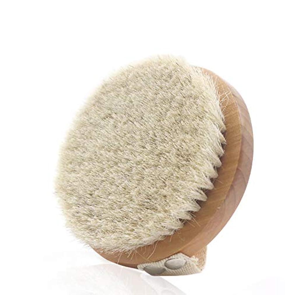 賞小包岸Maltose 馬毛 ボディブラシ 馬毛ブラシ 柄なし シャワーブラシ 柔らかい 楠竹 お風呂用 女性