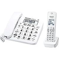 パナソニック コードレス電話機(子機1台付き) ホワイト VE-GD27DL-W