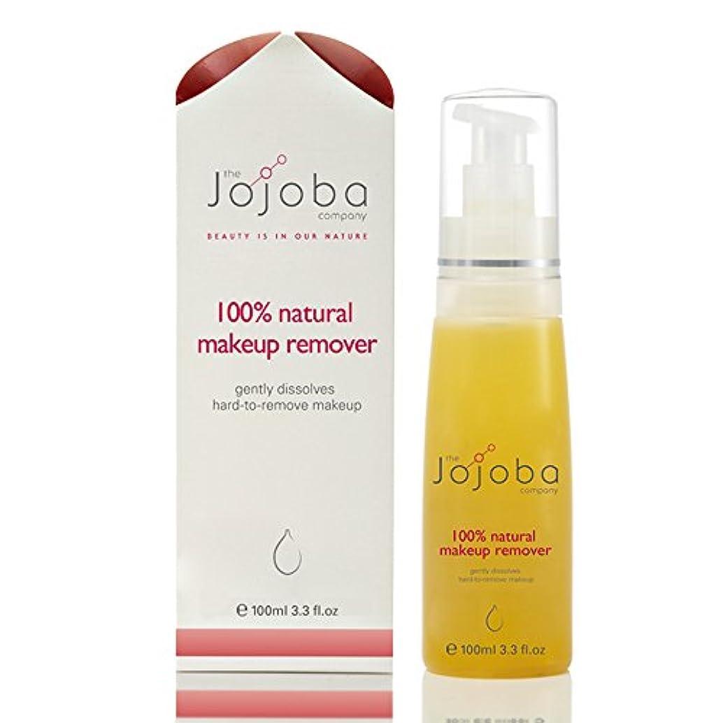 ロゴごめんなさい雪のThe Jojoba Company メイクアップ クレンジングオイル 100ml