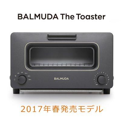 バルミューダ スチームオーブントースター BALMUDA The Toast...