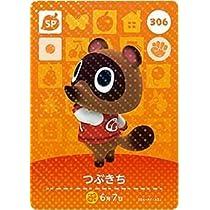 どうぶつの森 amiiboカード 第4弾 つぶきち SP No.306