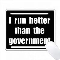 私は政府の黒い白よりも優れている PC Mouse Pad パソコン マウスパッド