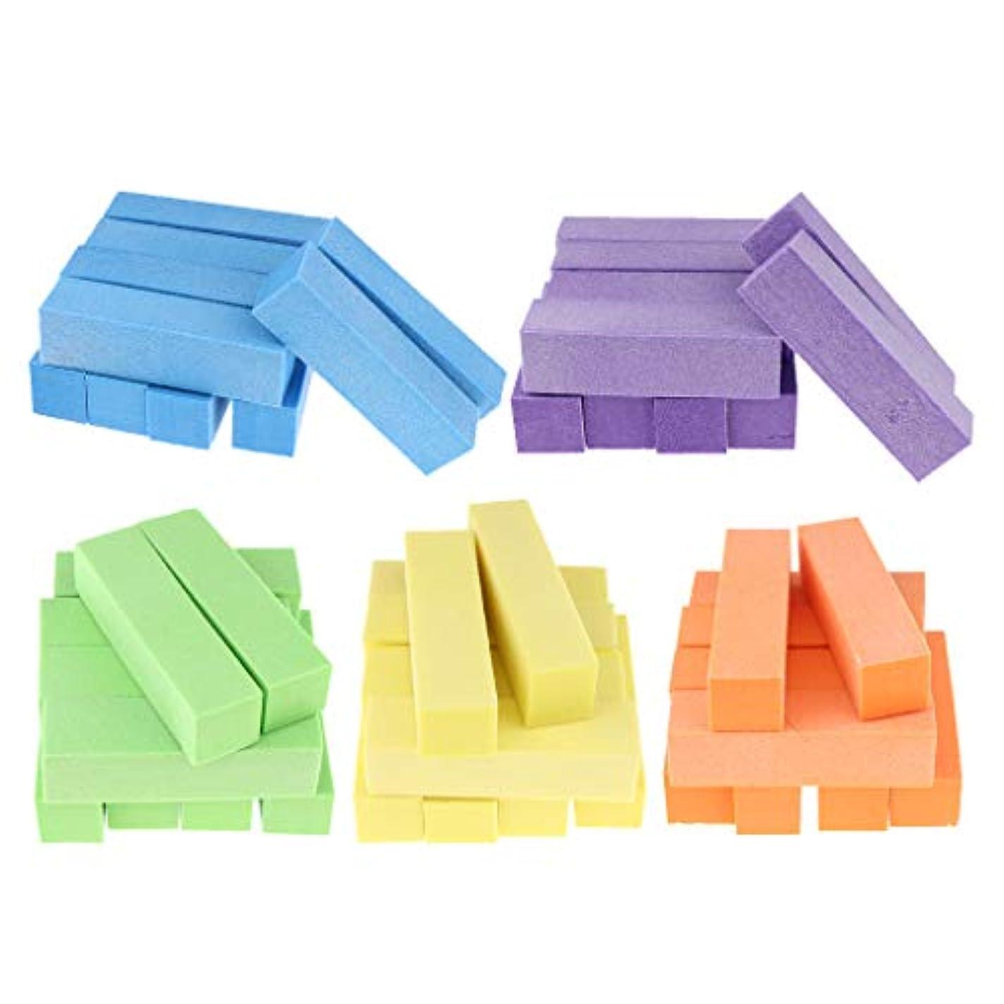 クスクスシンボル好意的Toygogo 5色ネイルファイル4ウェイネイルポリッシングサンディングバフスポンジスポンジマニキュアバッファブロック(50個/個、10個/個)