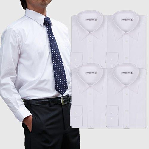 (アトリエサンロクゴ) atelier365 ワイシャツ 形態安定 長袖白Yシャツ全20サイズ 5枚セット/ 6041-set-zaiko-L-41-82