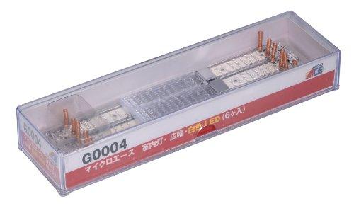 Nゲージ G0004 室内灯・広幅・白色LED 6個入り