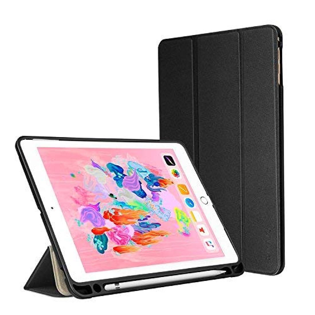 剣栄光のミネラルNimaso iPad 9.7 2018/2017 ケース 薄型 三つ折スタンド オートスリープ機能 ペンホルダー付き キズ防止 スマートカバー(ブラック)