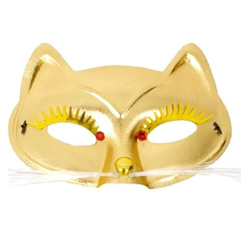 Fun Party Toy - Shining Cat Eye Mask (Gold)
