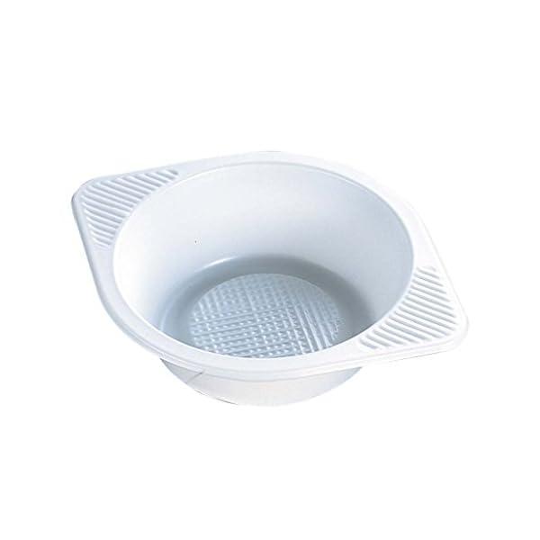 日本デキシー 業務用試食皿(ナゲットソーサー)2...の商品画像