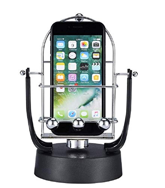 回転スイング バランスボール スマホスインガー 歩数を稼ぐ 歩数を増やす パーペチュアルモーション 回転バランスボール 永久運動スマホスタンド 物理学 知育 教育玩具 歩数 携帯電話の揺れ装置、携帯電話自動スイング USB給電 インテリア