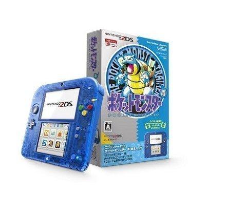ニンテンドー2DS 『ポケットモンスター 青』ポケモンセンター・ポケモンストア限定パック