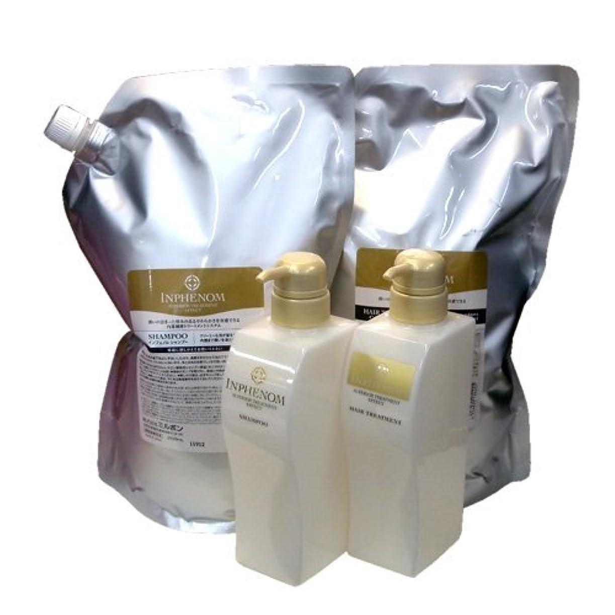 乳白色ペパーミント登録するミルボン インフェノム シャンプー 2.5L&トリートメント2.5kg詰め替え+詰め替え用ポンプ付ボトル×2