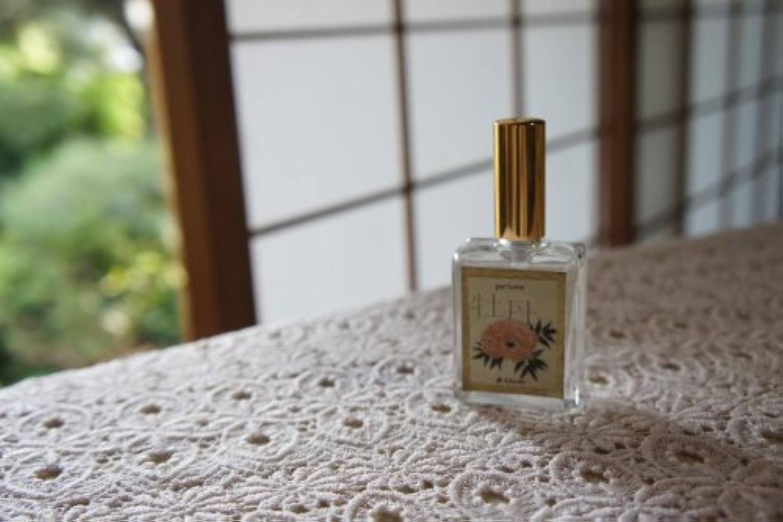 照らす旅行代理店スポンジ和香水「リアル牡丹」 (牡丹-botan-)