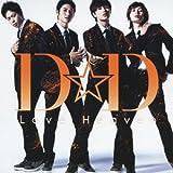 Ordinary / D☆DATE