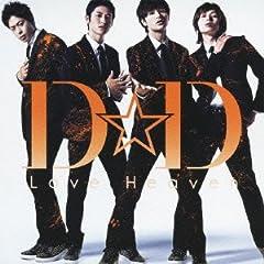 D☆DATE「Love Heaven」のジャケット画像