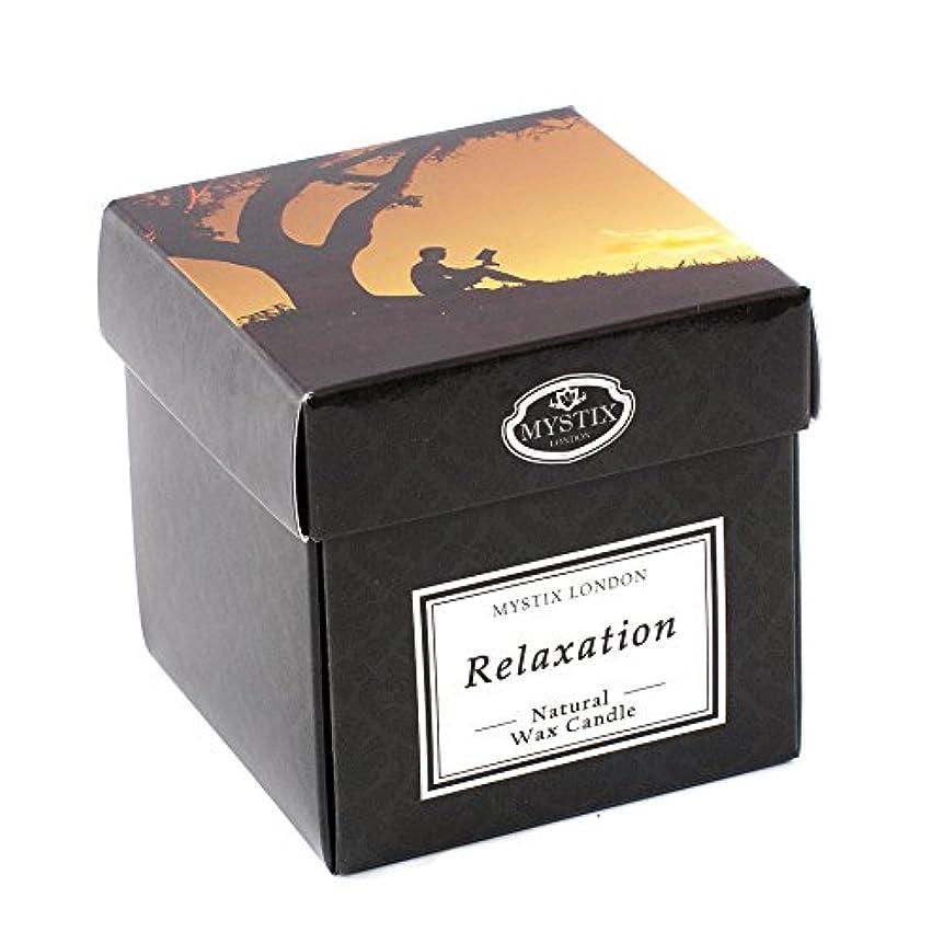 バイソン経歴最もMystix London   Relaxation Scented Candle - Large