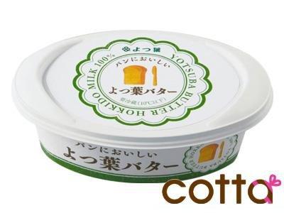 よつ葉 [冷蔵] パンにおいしい バター 100g