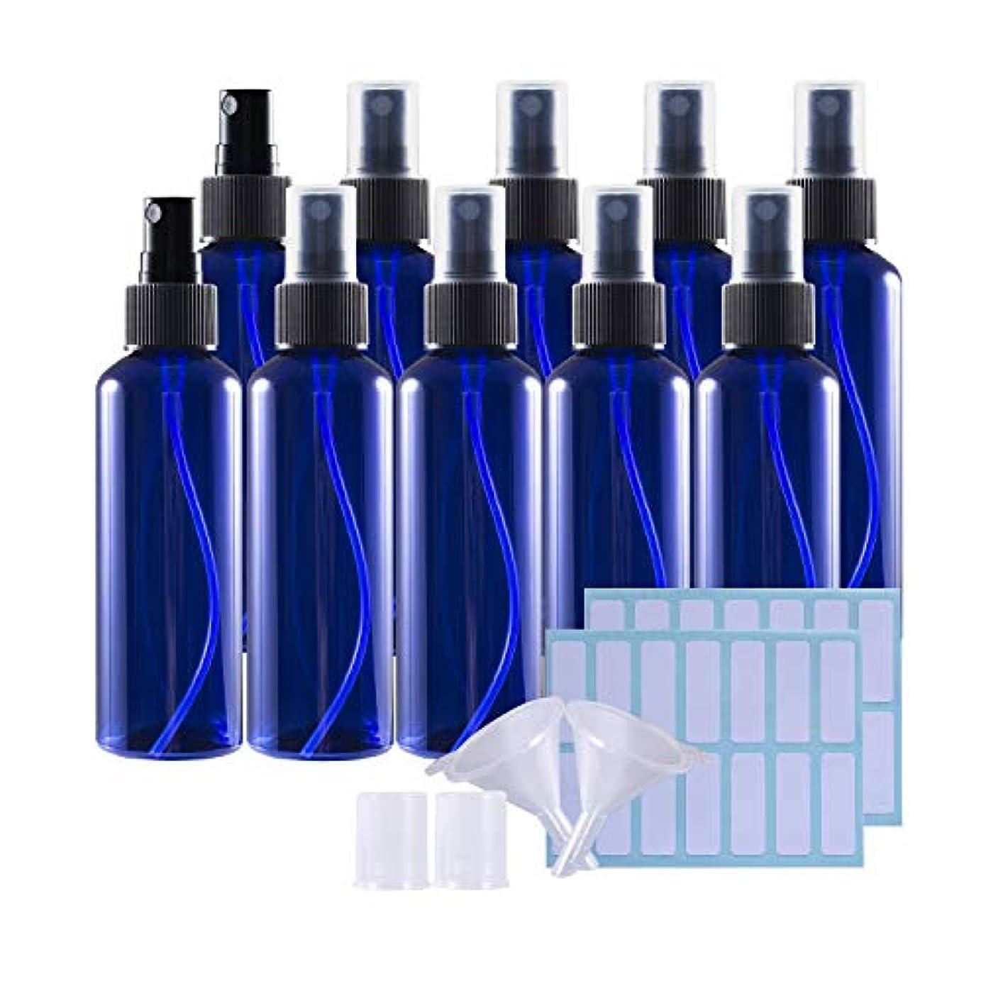 ポルティコ可愛いハンディキャップ100mlスプレーボトル 10個セット遮光瓶 小分けボトル プラスチック容器 液体用空ボトル 押し式詰替用ボトル 詰め替え シャンプー クリーム 化粧品 収納瓶