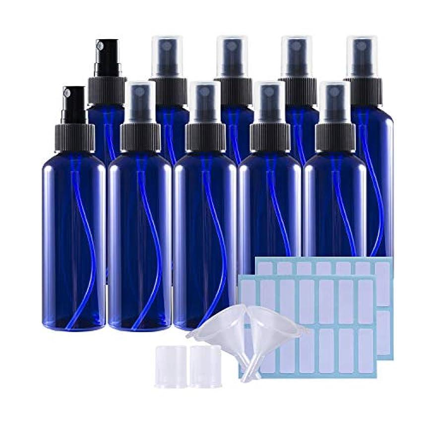 太鼓腹レーダー彼らの100mlスプレーボトル 10個セット遮光瓶 小分けボトル プラスチック容器 液体用空ボトル 押し式詰替用ボトル 詰め替え シャンプー クリーム 化粧品 収納瓶