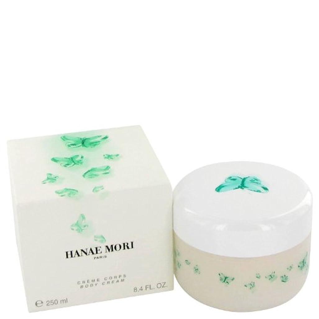 の頭の上アコードコメンテーターHanae Mori Body Cream By Hanae Mori