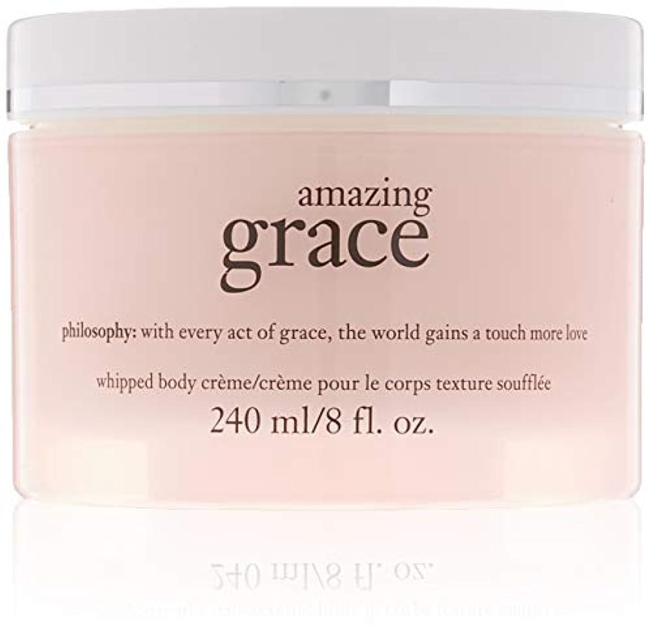 野心区別するメドレーPhilosophy Amazing Grace Whipped Body Creme (並行輸入品)