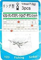 YZD タングステン ドロップ ダウンショットシンカー (リング型)【3個 】7g 1/4oz.