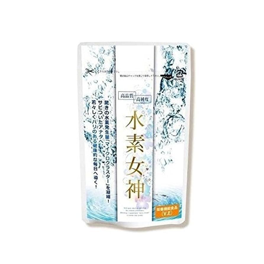 差別渇き適性エヴリワン 水素女神 15g(250mg×60粒)