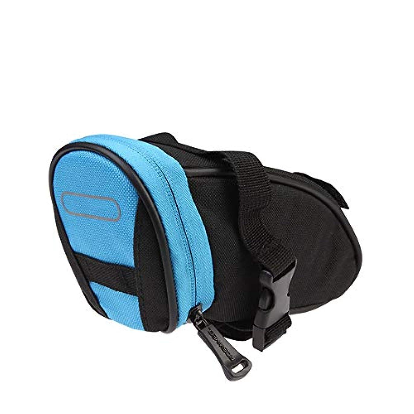 不適当伝統解任自転車シートパックバッグ マウンテンロードバイクブラック用自転車シートバッグサイクリングシートパック 自転車サドルバッグ (Color : Blue, Size : 15.5*9*8cm)
